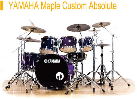 img YAMAHA Maple Custom Absolute